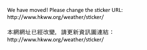 HKWW - 7-day Weather Forecast by HKO 香港天氣觀測站 - 天文台七天天氣預報
