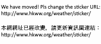 HKWW - Real-Time Weather at HKO ����Ѯ��[�� - �Ѥ�x��ɤѮ𪬪p